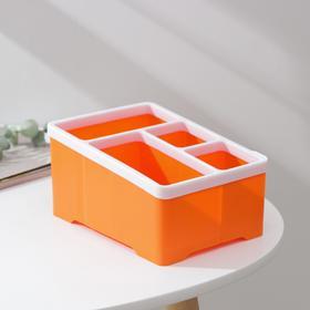 Подставка для домашних мелочей 4 секции, 18х14.5х9.5 см, цвет МИКС