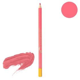 Airemain Pencil, with sharpener, pink No. 44.