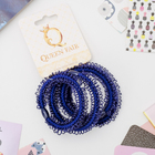 "Elastic band for hair ""Loops"" (price per piece) blue"