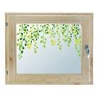 """Окно 40х60 см, """"Листочки"""", двойной стеклопакет, хвоя, """"Добропаровъ"""""""
