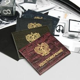 Обложка для удостоверения, герб, тиснение, МИКС Ош