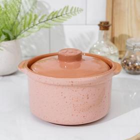 Сотейник Ломоносовская керамика, 1 л, цвет розовый