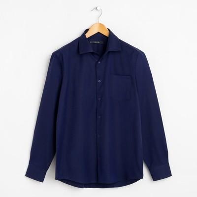Сорочка классическая мужская  705004_FAV цвет синий, р-р 39