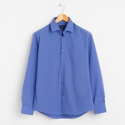 Сорочка приталенная мужская  RDF0401_FAV цвет синий, р-р 44