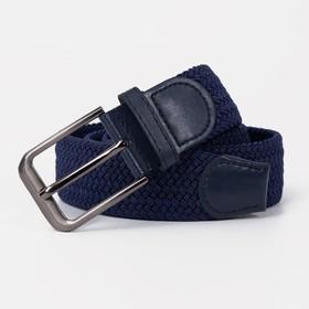 Ремень мужской, ширина 3,5 см резинка плетёнка, пряжка металл, цвет синий