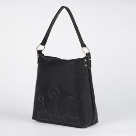 Сумка женская, отдел на молнии наружный карман, цвет чёрный