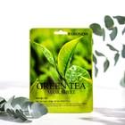 Маска для лица BARONESS с экстрактом зеленого чая