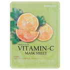 Маска для лица BARONESS с  витамином  С