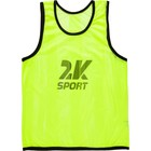 Манишка 2K Sport Team neon-lemon, kids