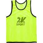 Манишка 2K Sport Team neon-lemon, large
