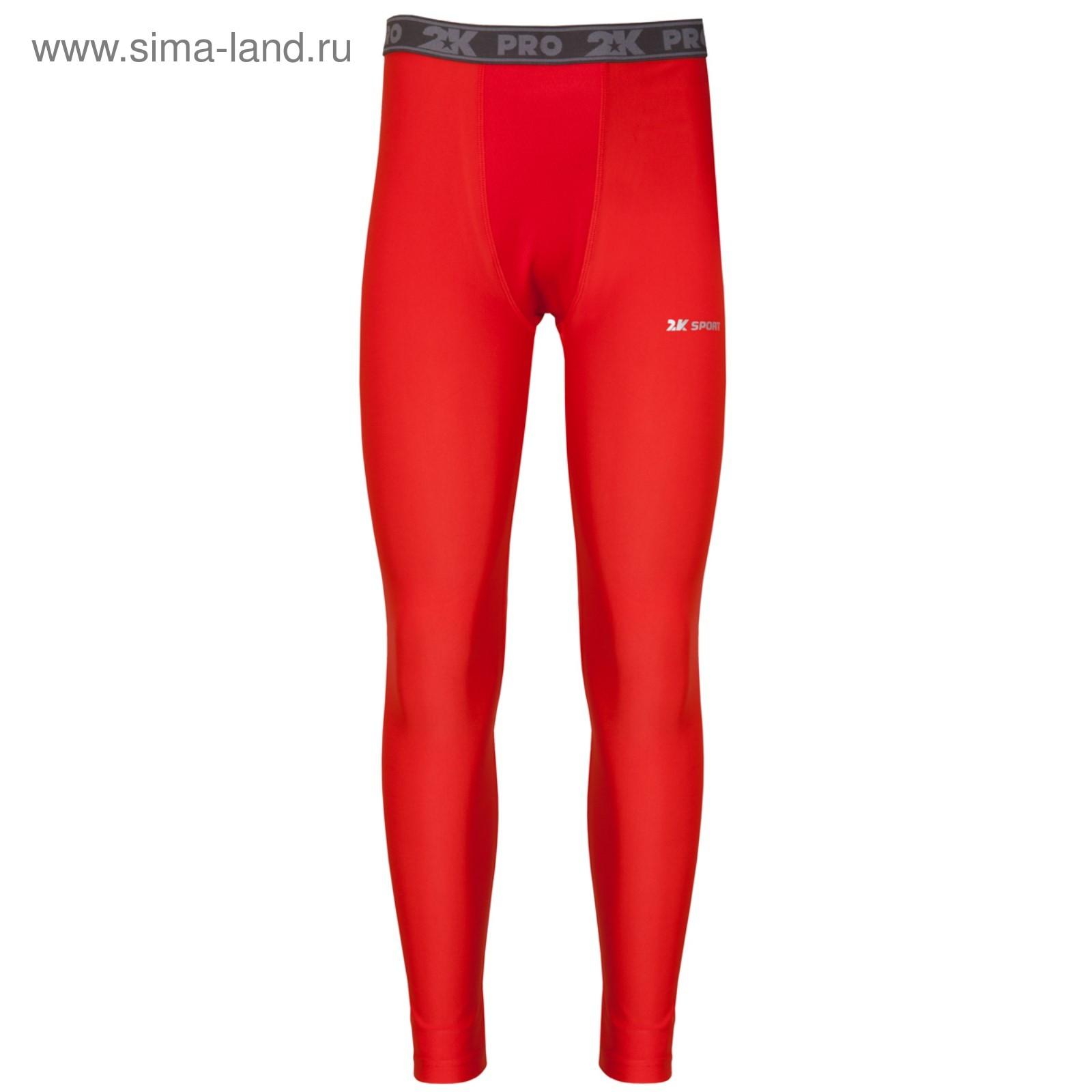 c4fc12ac5042f Леггинсы детские 2K Sport Team red, YL (3943920) - Купить по цене от ...