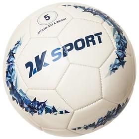 Мяч футбольный 2K Sport Сrystal Optimal white/royal, размер 5