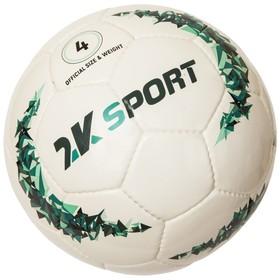 Мяч футбольный 2K Sport Сrystal Prime  white/aquamarine, размер 4