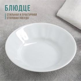 Блюдце «Бельё», 100 мл, d=11 см, цвет белый