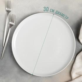{{photo.Alt    photo.Description    'Блюдо для пиццы «Бельё», d=30 см, глазурированный край'}}