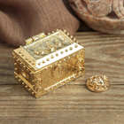 Cash chest with a frog coin 3.5 x 2.7 cm