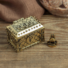 The cash chest with the Golden toad, 3.5 x 2.7 cm