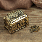 Cash chest with a dragon profits 3.5 x 2.7 cm