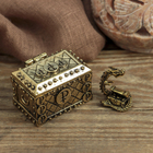 The cash chest with the dragon wealth