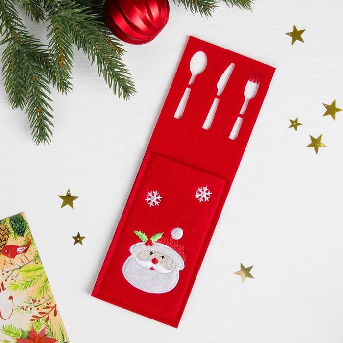 """Конверт для столовых приборов """"Дед Мороз"""""""