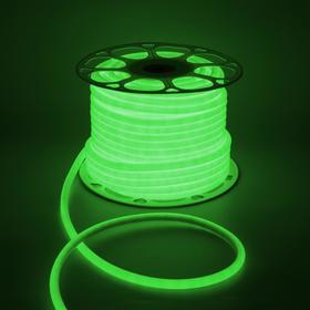 Гибкий неон круглый, D=10 мм, 50 м, LED/м-120-SMD2835-220V, ЗЕЛЕНЫЙ