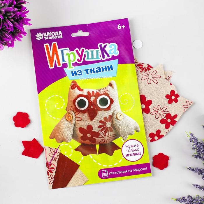 Набор для создания подвесной игрушки из ткани «Совушка в цветочек» - фото 99305
