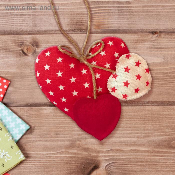 """Набор для создания подвесной игрушки из ткани """"Три сердца"""""""