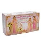Карнавальный костюм «Принцесса», сделай сам, корсет, ленты, брошки, аксессуары - фото 922825