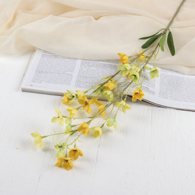 """Artificial flowers """"Marigold"""" is 2.5*90 cm, yellow"""