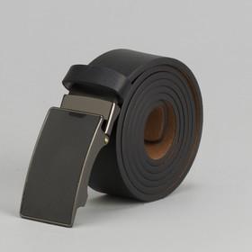 Ремень мужской, гладкий, пряжка металл, ширина - 3,6 см, цвет чёрный