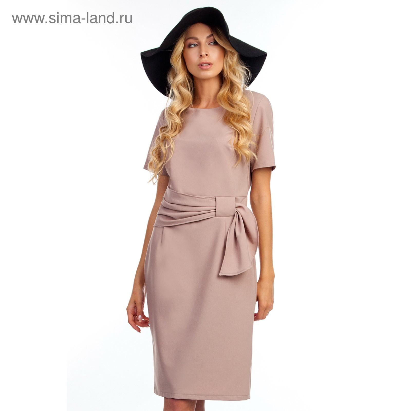 Платье женское a55d7d84d58fe