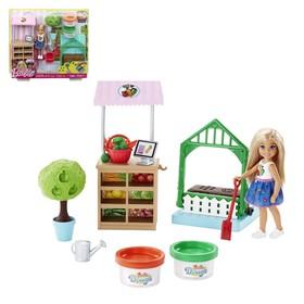 Кукла Barbie «Челси. Овощной сад»