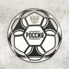 Прилипало на панель «Россия»