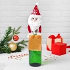 """Одежда на бутылку """"Дед Мороз колпак со снежинкой"""" с конвертиком для пожеланий"""