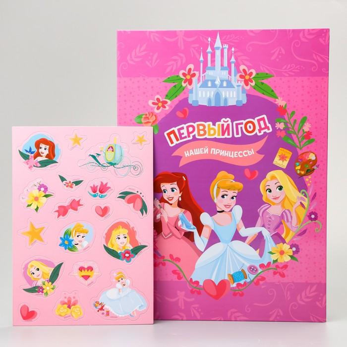 Обложка для документов, Принцессы - фото 416975404