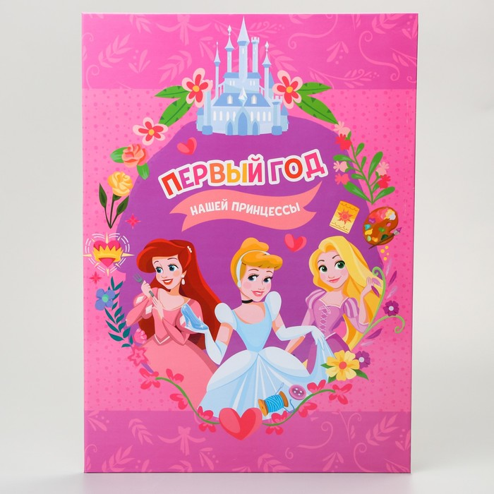 Обложка для документов, Принцессы - фото 416975407