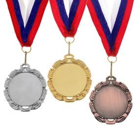Medal for application 009