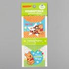 Мини-конвертики для скрапбукинга, Медвежонок Винни и его друзья