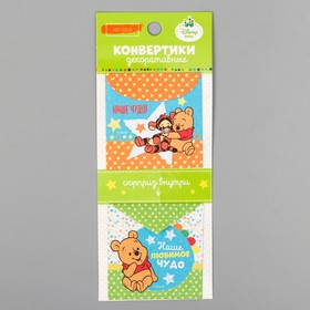 Mini envelopes for scrapbooking, Bear Winnie and his friends
