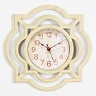 "Wall clock, series: Interior, ""Dream"", 25x25 cm"