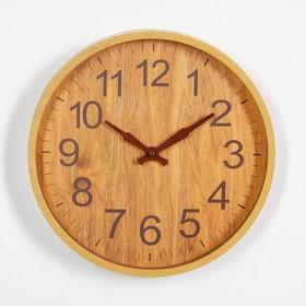 """Часы настенные, серия: Классика, """"Лангон"""", плавный ход, 30 х 30 см, d=28 см"""