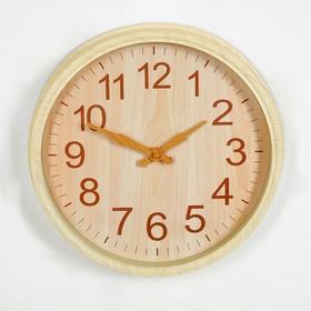 "Часы настенные, серия: Классика, ""Муза"", плавный ход, 30 х 30 см, d=28 см"