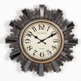 """Часы настенные, серия: Интерьер, """"Лучики Солнца"""", рама с зеркалами, арабские цифры,  d=30 см"""