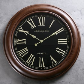 """Часы настенные, серия: Классика, """"Грация"""", d=60 см"""