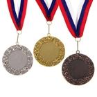 Медаль под нанесение 013