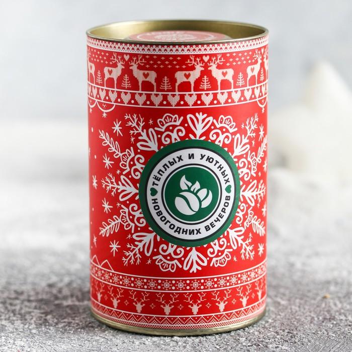 """Кофе молотый в банке с жестяным дном """"Теплых и уютных новогодних вечеров"""", 75 г"""
