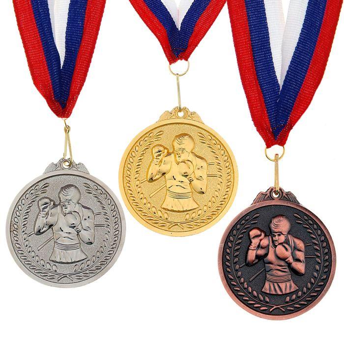 """Медаль тематическая """"Бокс"""" серебро"""