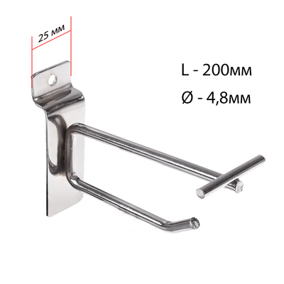 Крючок для экономпанелей с ценникодержателем, d4.8мм, 20 см, цвет хром