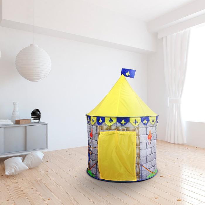 Палатка детская «Замок для рыцаря»