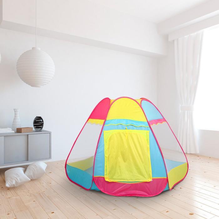 Палатка детская «Весело играем»